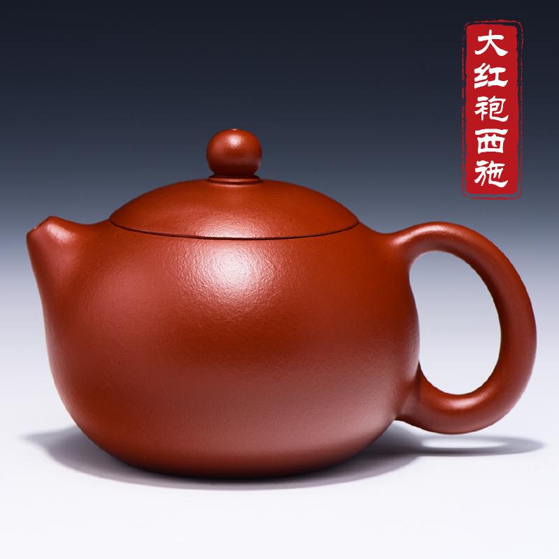 壶光砂色宜兴紫砂壶名家全纯手工茶壶茶具原矿朱泥大红袍西施壶