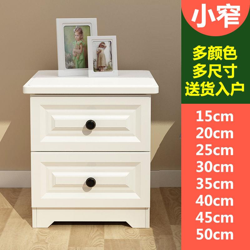 [¥163.3]简约现代小型迷你床头柜北欧白色小柜子超窄卧室40\30\20\35cm宽