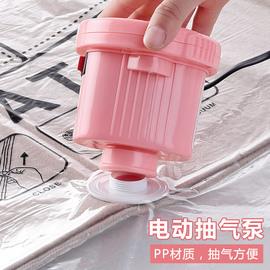 优思居 压缩袋专用电动抽气泵 家用真空收纳袋吸气泵大功率电动泵