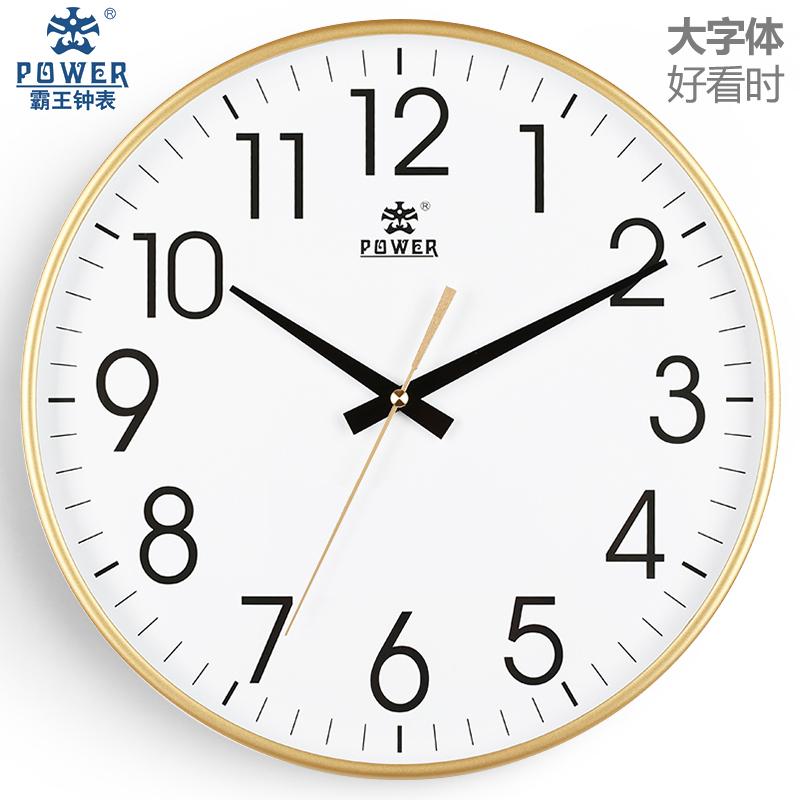 霸王圆形客厅挂钟静音石英时钟创意挂表时尚壁钟现代简约卧室钟表