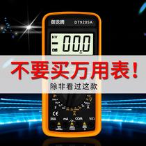 万用表数字高精度智能防烧万能表电工专用自动关机家用电压电流表