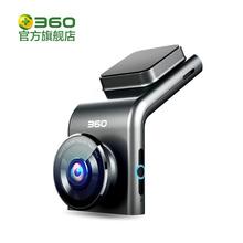 360 driving recorder G300 HD night vision hidden mini car wireless speed electronic dog integrated