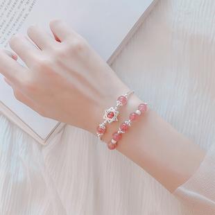 S925银天然草莓晶手链 粉晶手串水晶手链 六芒星手镯纯银桃花姻缘