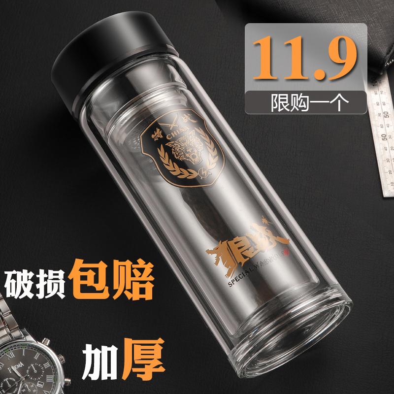 加厚双层玻璃杯便携男水杯女家用杯子印定制logo礼品批发广告茶杯
