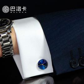 正装商务男士袖扣创意手表蓝色袖钉法式衬衣袖口钉西装男扣礼盒装