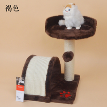 全国多省包邮猫爬架hn6窝猫树猫i2品宠物用品厂家直销