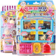 迷你汉po0冰淇淋宠ma真洗衣机收银机甜甜圈玩具过家家专卖店