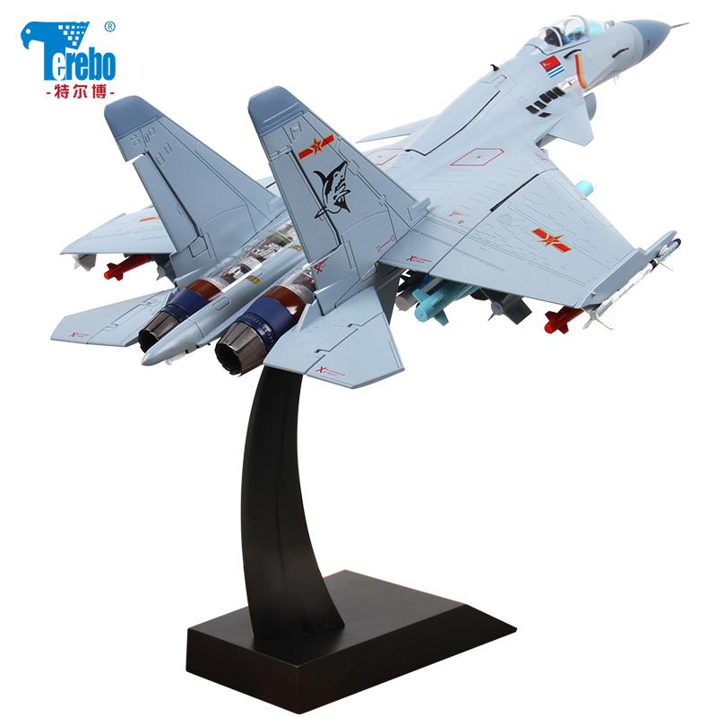 1:48歼15飞机模型黄皮J15飞鲨航母舰载机战斗机模型摆件军事成品