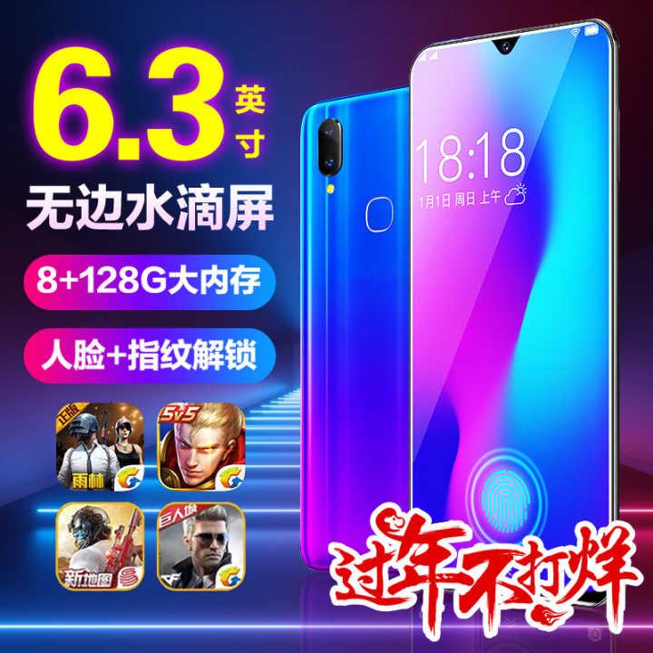 OPSSON R11s Plus6.3英寸刘海屏全面屏全网通4G智能手机大屏超薄