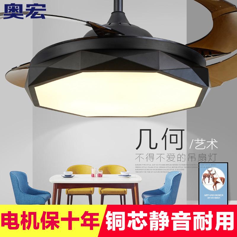 奥宏隐形风扇灯餐厅 现代简约客厅带电扇吊灯卧室 黑色变频吊扇灯