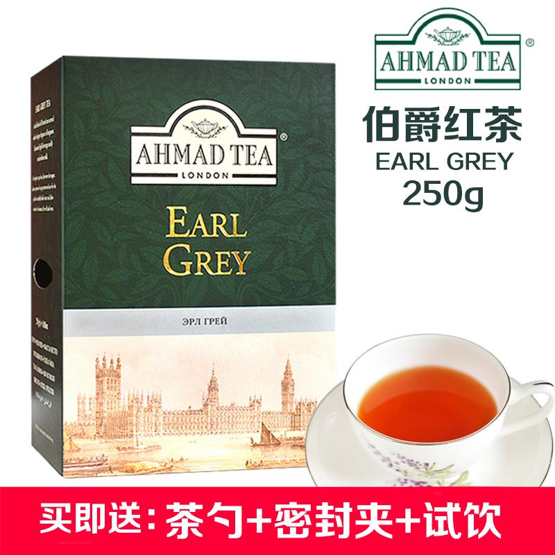 17年新茶 英式红茶亚曼伯爵红茶250克 原装进口锡兰红茶ahmad tea