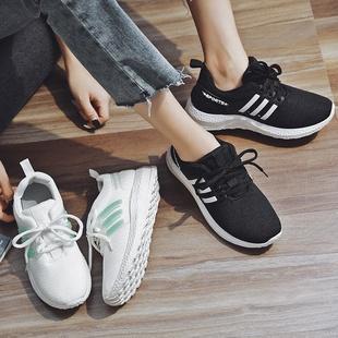 美着2018秋新款运动鞋女韩版ulzzang原宿百搭网红跑步小白鞋火焰