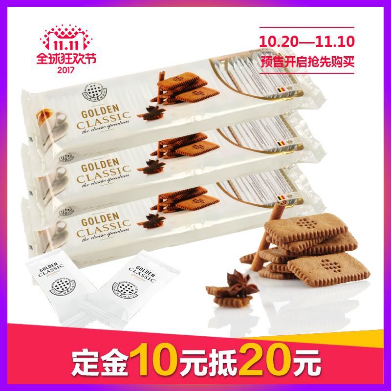 【预售】比利时进口金佰滋焦糖味饼干240g*3袋共120片独立包装
