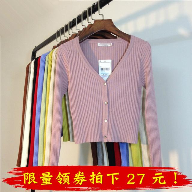 春季V领坑条纹短款长袖针织衫女装开衫披肩修身显瘦高腰女小外套
