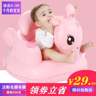 宝宝充气学座椅幼婴儿音乐防摔便