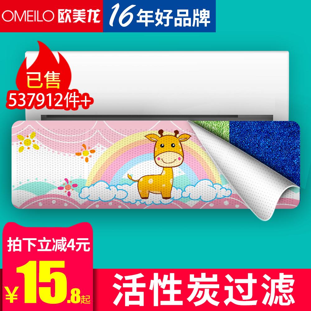 超人充电剃须刀34.9 俞兆林内裤男16.9 英菲克电竞鼠标14.8