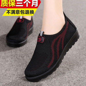 Women's old Beijing cloth shoes women summer shoes elderly mother sports shoes middle-aged women's shoes 2019 new canvas shoes