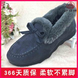 豆豆鞋女冬加绒厚底冬季保暖老年北京老布鞋女鞋妈妈外穿毛毛棉鞋
