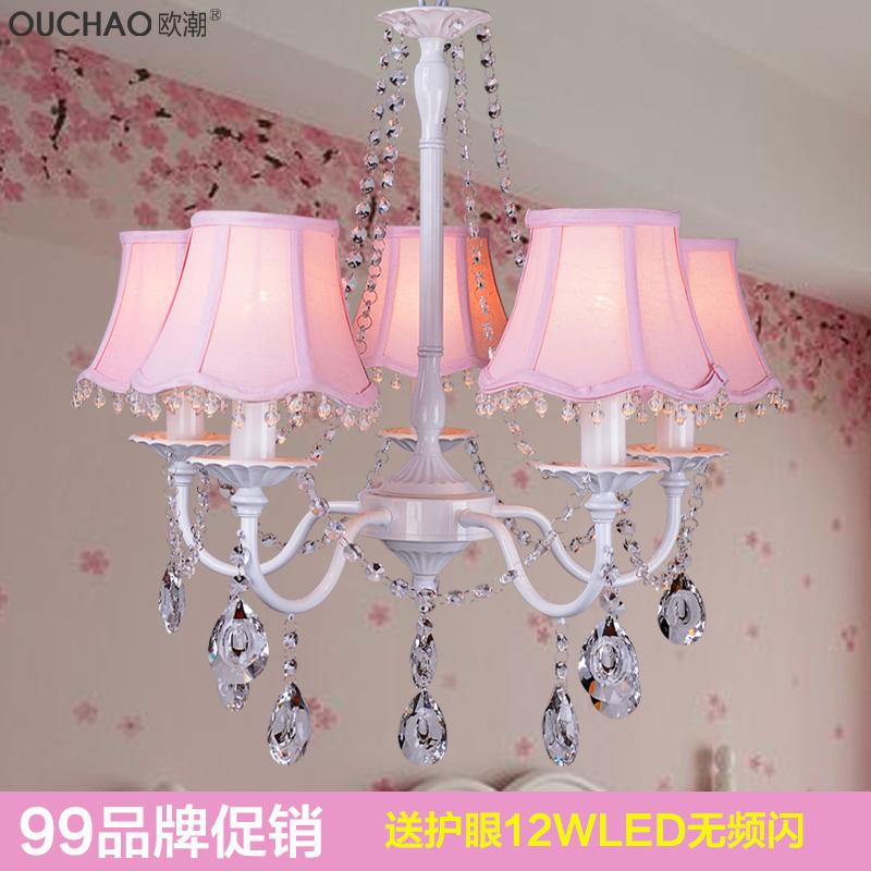 公主房吊灯现代北欧韩式美式田园水晶儿童房女孩宝宝卧室客厅灯具