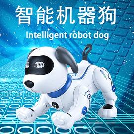 智能机器狗遥控儿童玩具编程特技小狗狗走路充电动电子男孩机器人