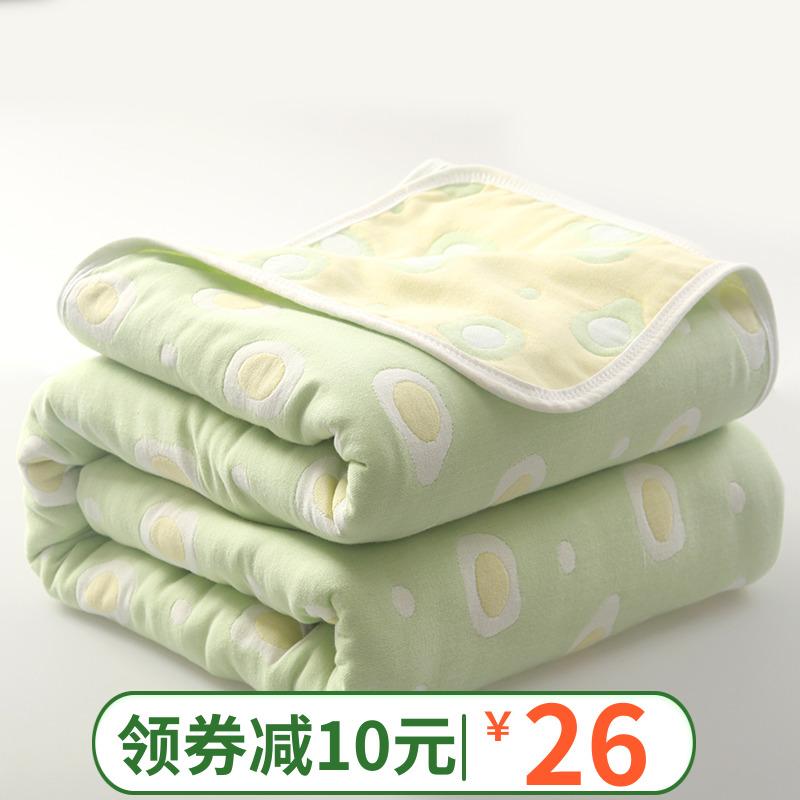 纯棉六层纱布毛巾被单人双人午睡被子夏凉被儿童婴儿午睡小毯盖毯