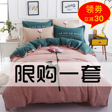 简约床上用品四ta4套纯棉(小)ui床单被套卡通学生宿舍三件套34