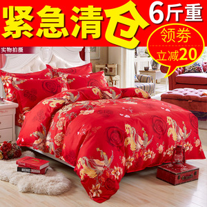 Wedding big red cotton wedding four-piece cotton festive bedding 1.8m2.0m bed double princess style