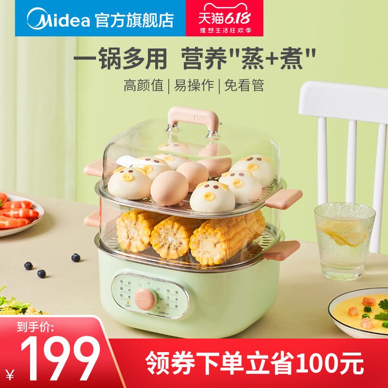 Midea/美的蒸锅家用多功能电蒸锅双层大容量美的官方旗舰店E201