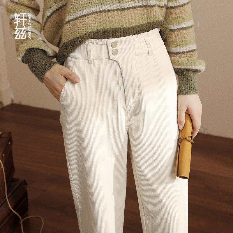 轩兹米白色裤子女直筒宽松2019秋冬新款高腰休闲灯芯绒加绒哈伦裤