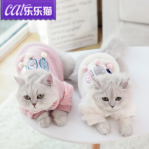 Cat clothes autumn and winter thick winter clothes warm cats cat clothes net red pet clothes small kitten clothes cute