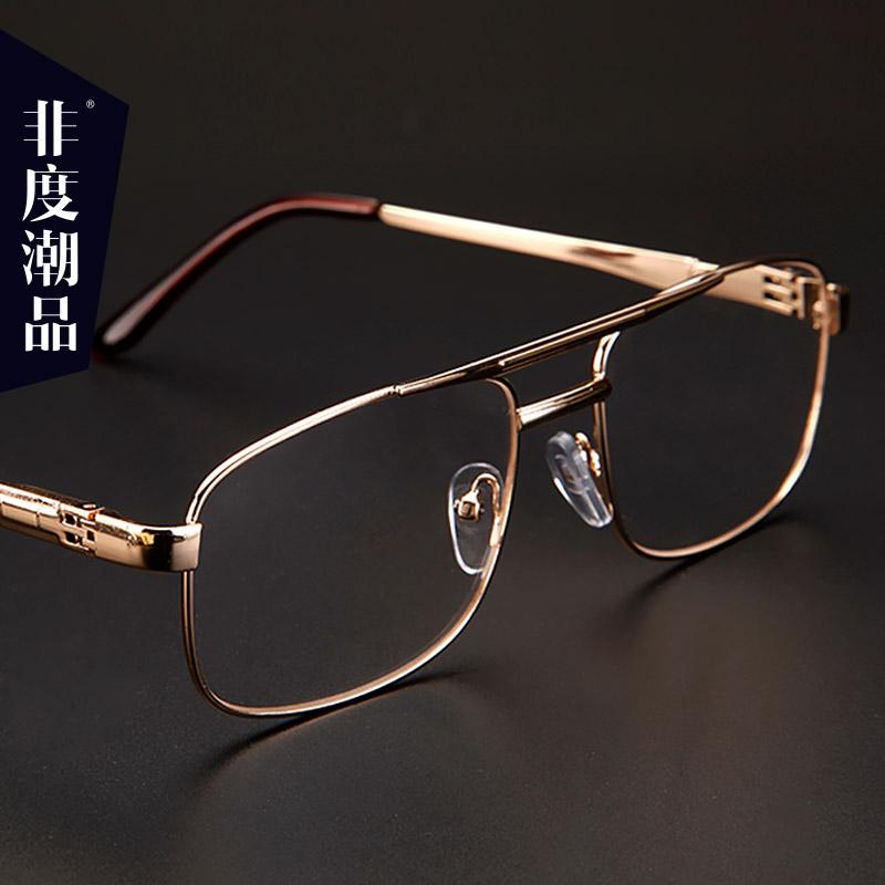 正品时尚老花镜男优雅超轻老光眼镜女高清舒适大框老人眼睛老化镜