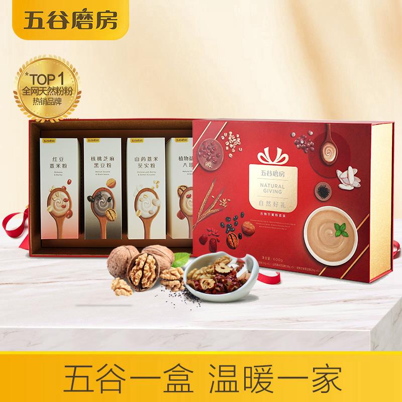 五谷磨房 全家共享自然好礼谷物早餐粉集锦尊享套装礼盒图片