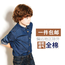 童装男童水洗牛仔衬衫os7袖儿童衬ki中大童薄款牛仔衬衫秋装