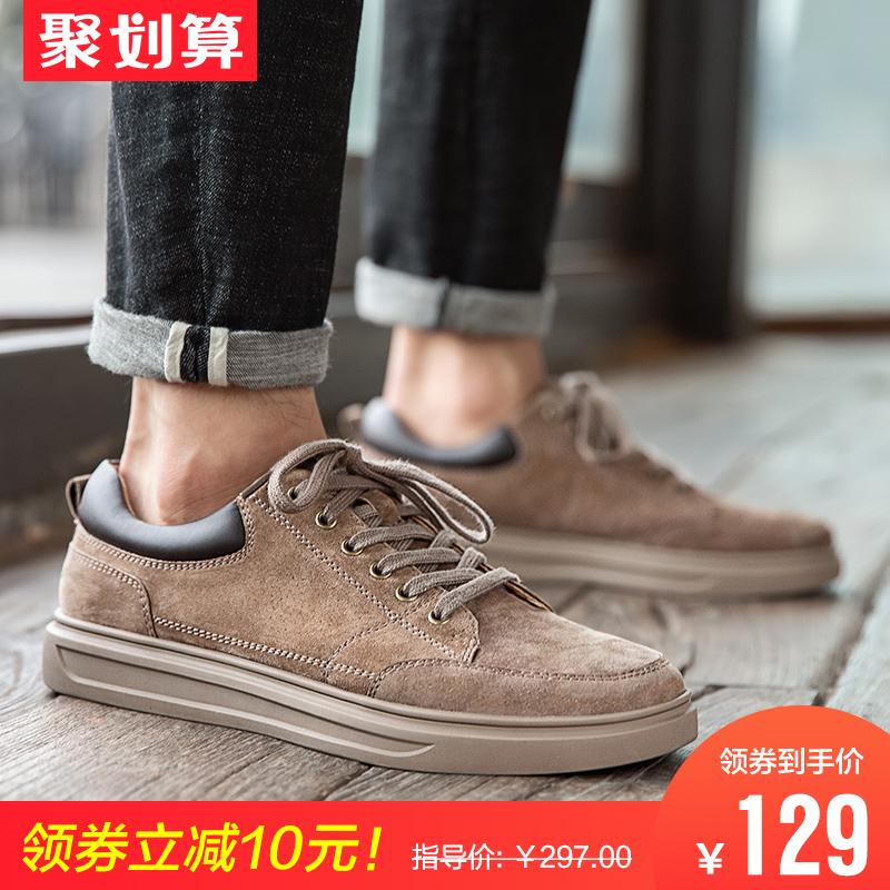 男鞋秋季2019新款鞋子男韩版潮流英伦百搭潮鞋皮鞋男士板鞋休闲鞋