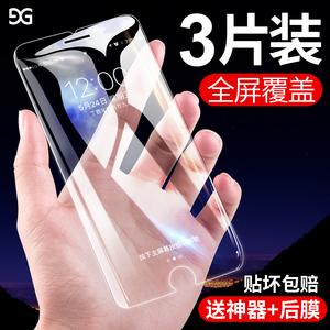 蘋果7鋼化膜iphone11pro/XsMax手機iPhoneX全屏11覆蓋8貼膜7p抗藍光8plus全包邊XR/11promax防摔保護膜X  XS