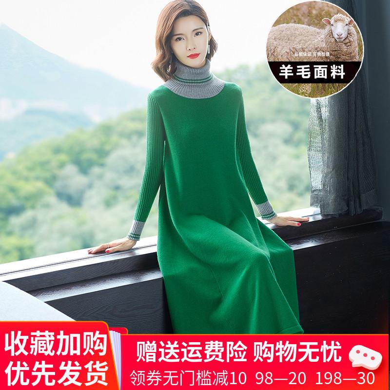 高领针织羊绒连衣裙女秋冬季新款大码打底超长款过膝加厚羊毛衣裙