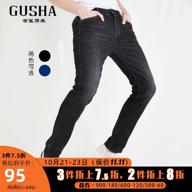 古鲨男装旗舰店官方秋季新款 黑色弹力牛仔裤 修身小脚裤百搭长裤