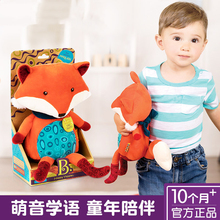 American B. Toys Talking Little Fox Bille Plush Recording Toy Baby Boys and Children Pacifying Dolls