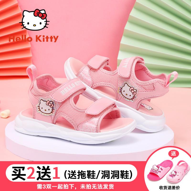 Hello Kitty童鞋女童运动凉鞋2020夏季新款女孩子凉鞋舒适公主鞋