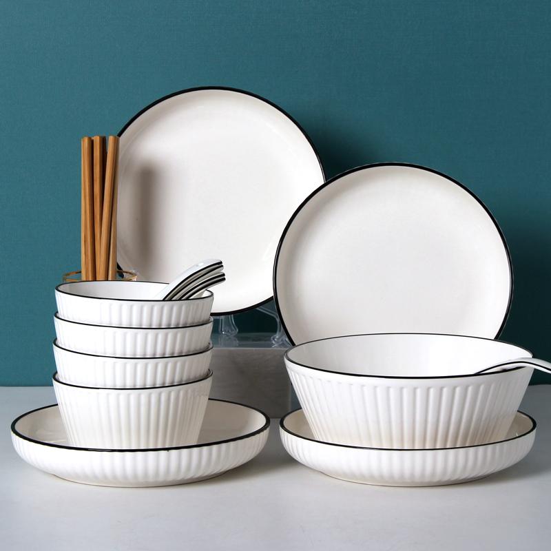 碗碟套装 陶瓷饭碗创意日式餐具套装碗盘小饭碗大汤碗送勺子筷子
