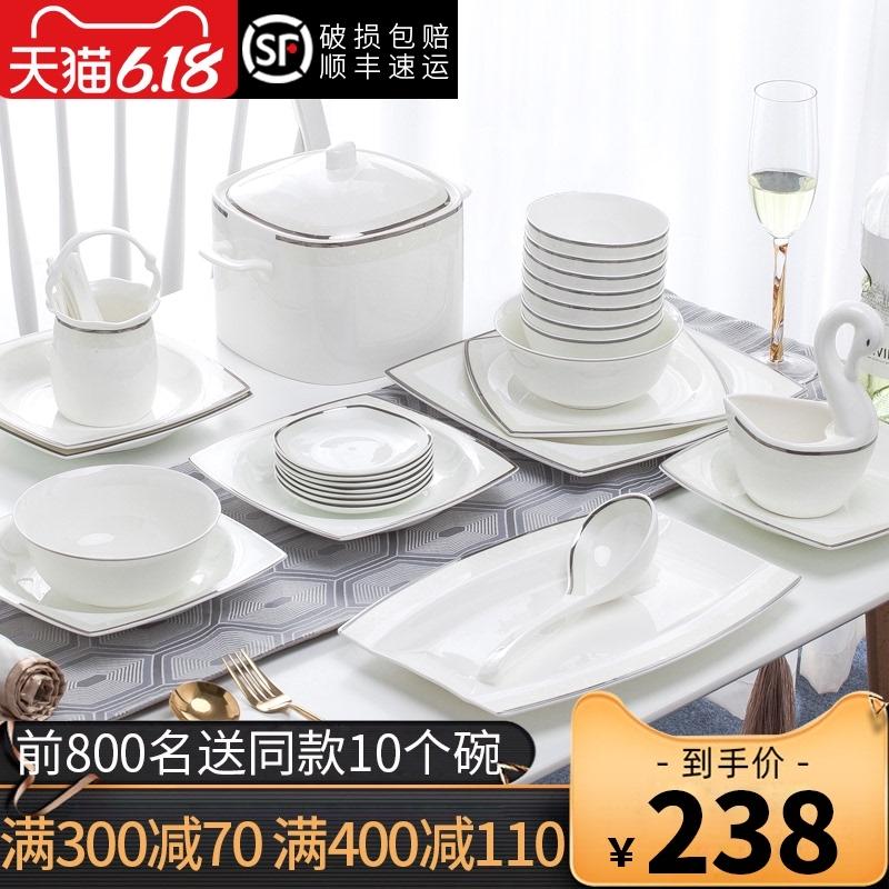 碗碟套装 家用组合欧式简约韩式碗景德镇陶瓷器骨瓷餐具套装 碗盘