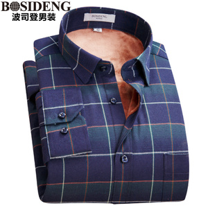 Bosideng winter new men's warm shirt men middle-aged plus velvet thick plaid shirt business casual shirts
