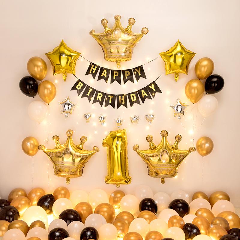 宝宝生日快乐气球派对装饰男孩周岁小女孩一岁儿童场景布置背景墙