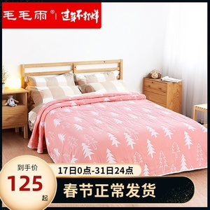 Drizzle six-layer gauze towel quilt cotton blanket quilt thickened single double bed single air conditioning blanket towel blanket winter