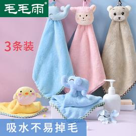 擦手巾可挂式可爱儿童毛巾卡通幼儿园手帕比纯棉家用吸水厨房手巾