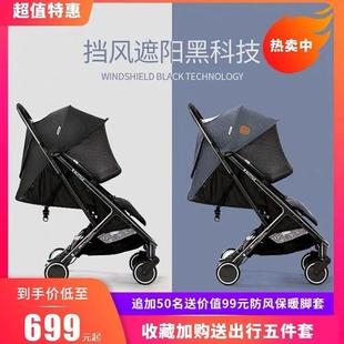 elittile婴儿推车轻便伞车可坐可躺折叠避震便携式儿童车宝宝推车