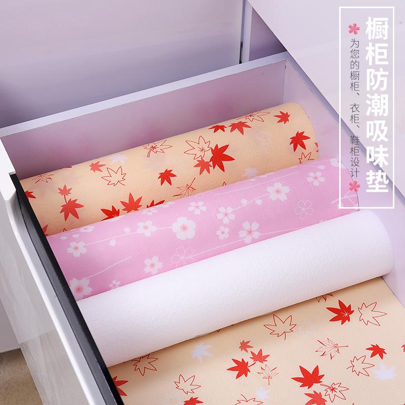 日本抽屉防潮垫橱柜防虫垫纸防水厨房防油污鞋柜衣柜吸味垫可裁剪