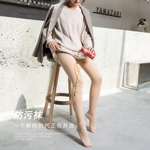 Silk stockings for women in spring, autumn and winter style pantyhose with velvet to keep warm, thin velvet, bare legs, anti-fouling artifact, flesh-colored, nude-feeling underpantyhose