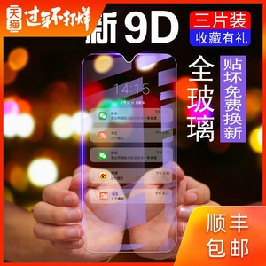 oppor17 tempered film oppor17pro full screen full coverage r17 original anti-blue light por new screen fingerprint all-inclusive drop-resistant HD rigid glass 0pp0 mobile phone film delivery shell
