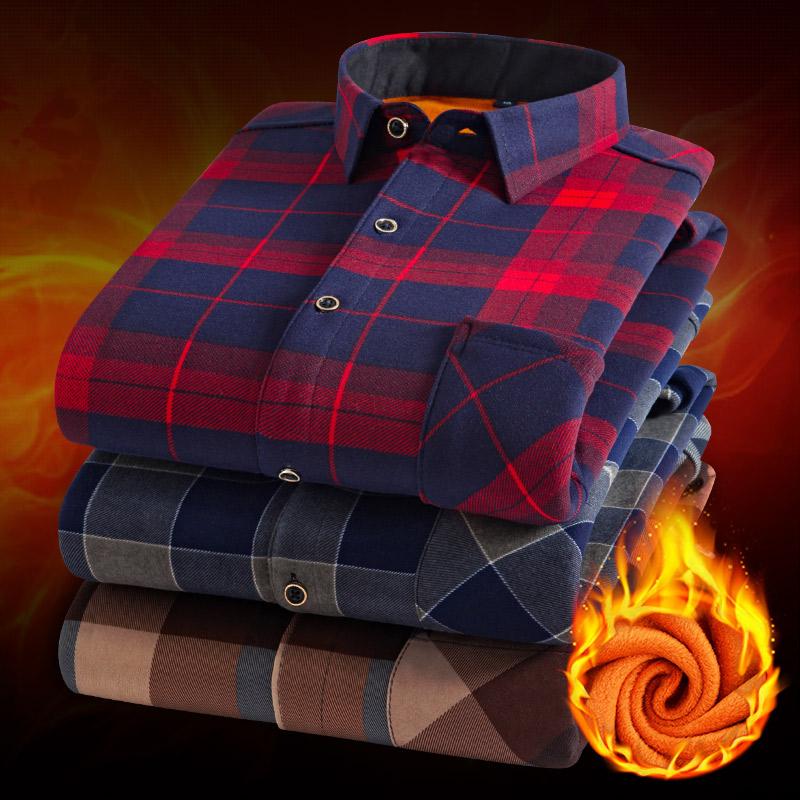 2018冬款加厚加绒保暖衬衫男士长袖韩版修身格子衬衣休闲男装寸衫